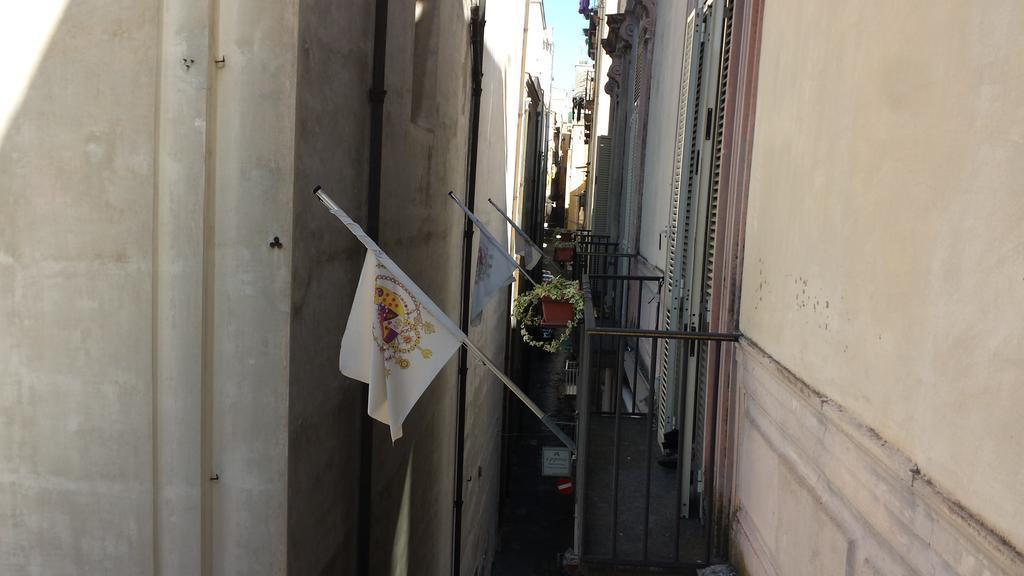 Отель Neapolis Италия Неаполь