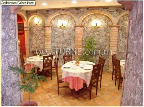 Отель Andromaco Palace о. Сицилия