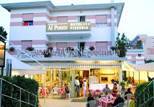 Отель Al Ponte Италия о. Сицилия
