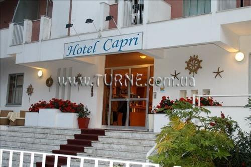 Фото Capri Пьетра Лигуре