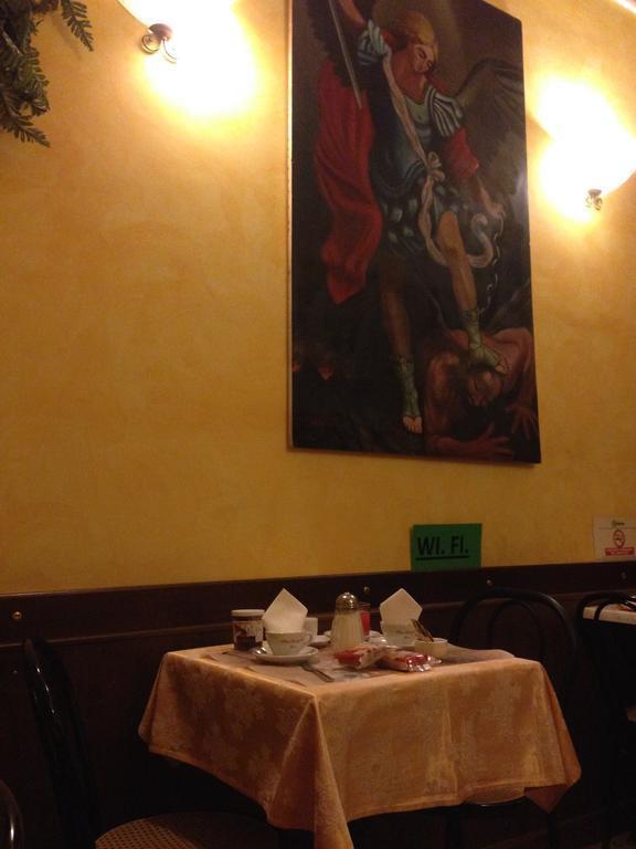 Фото Bolognese Италия