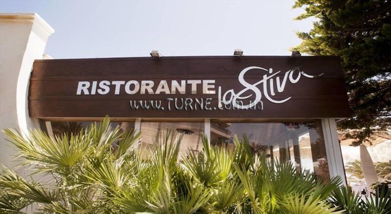 Фото Circeo Park Hotel Ривьера ди Улиссе