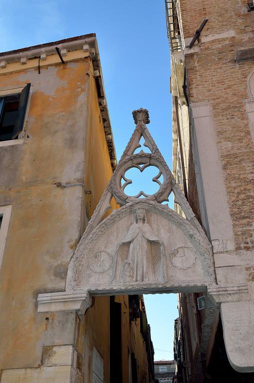 Отель Da Bruno Италия Венеция