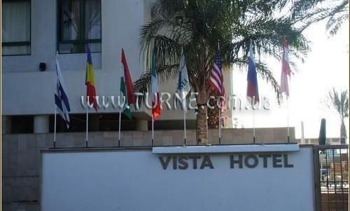 Фото Vista Hotel Eilat