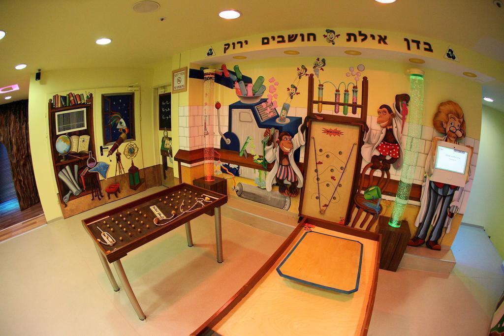 Фото Dan Eilat Израиль
