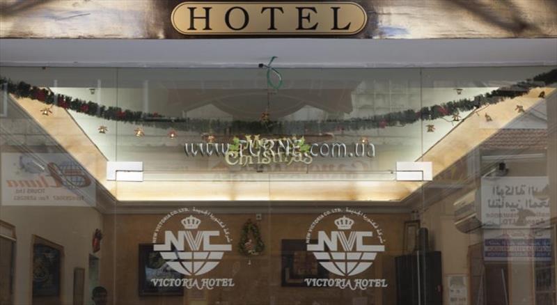 Отель Victoria Hotel Иерусалим