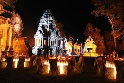 Raffles Siem Reap Сиам-Рип