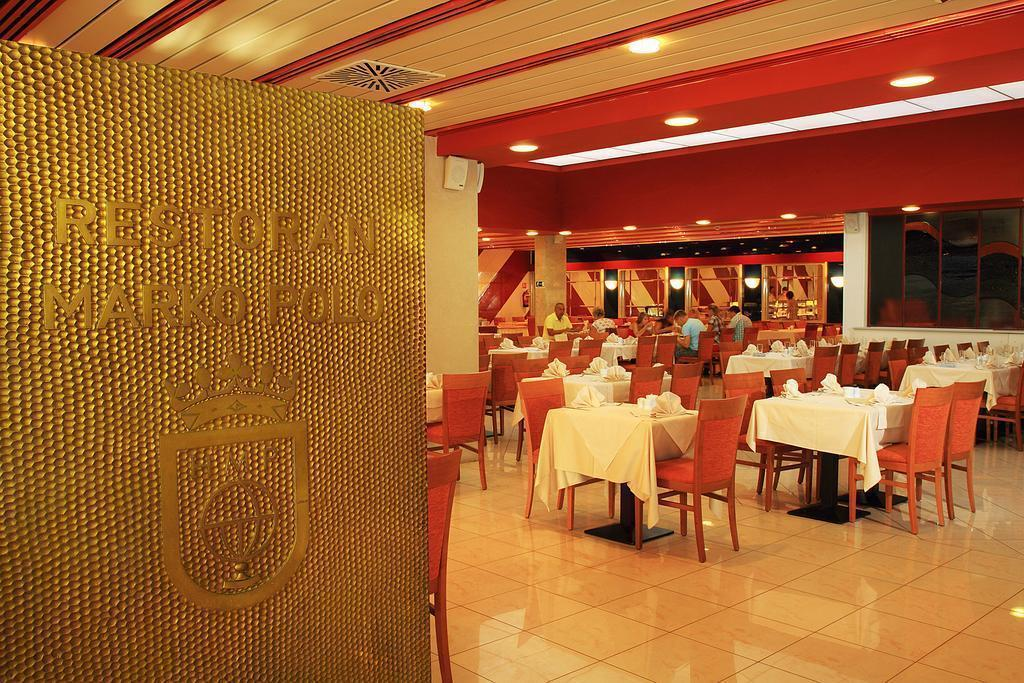 Marko Polo Hotel