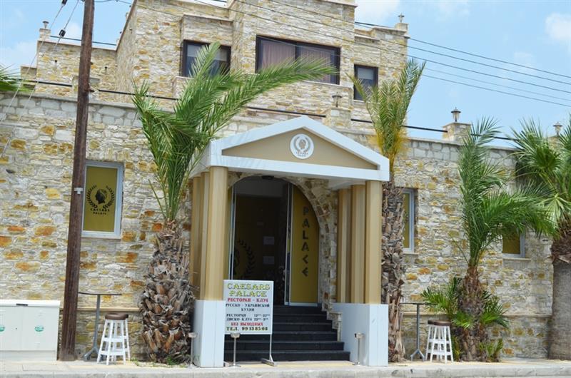 Фото Vergi Hotel Кипр Ларнака