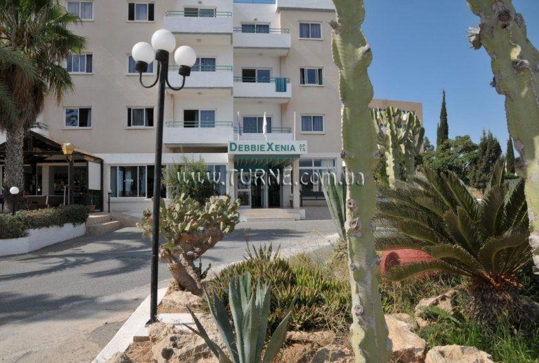 Debbiexenia Hotel Кипр Протарас