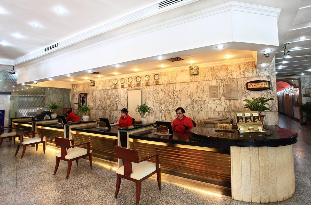 United Star Hotel Китай Гуанчжоу