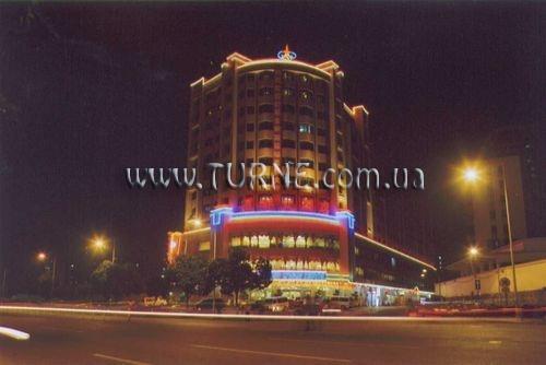 Фото United Star Hotel Китай