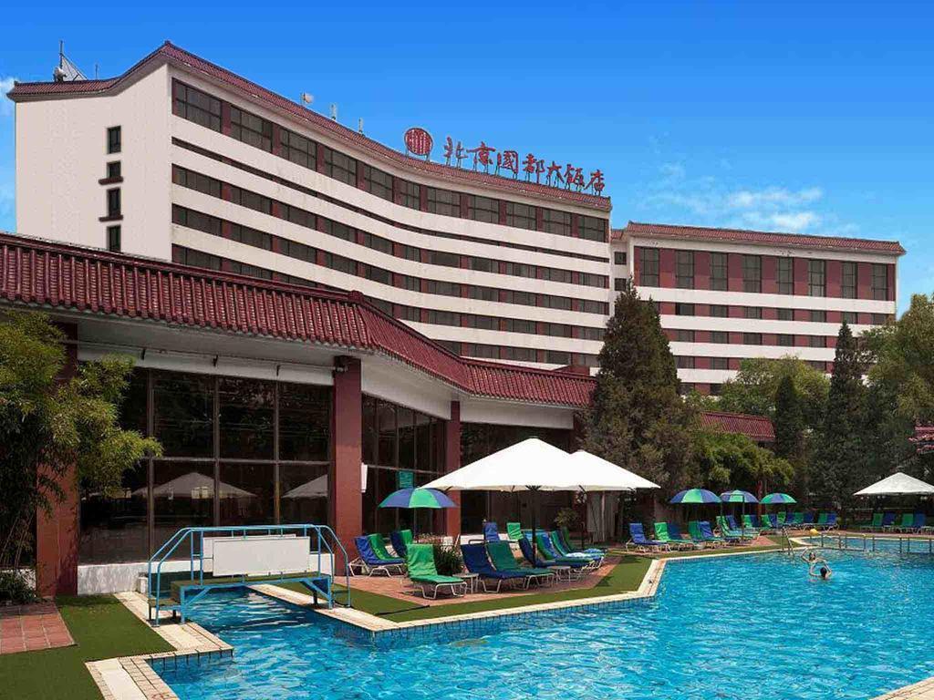 Citic Hotel Beijing Airport (ex. Sino-Swiss Hotel)