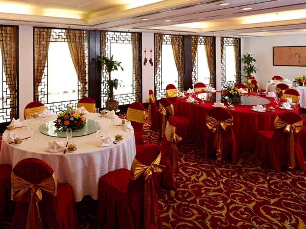 Citic Hotel Beijing Airport (ex. Sino-Swiss Hotel) Китай Пекин