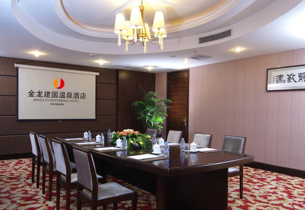 JianGuo Hot Spring Китай Пекин