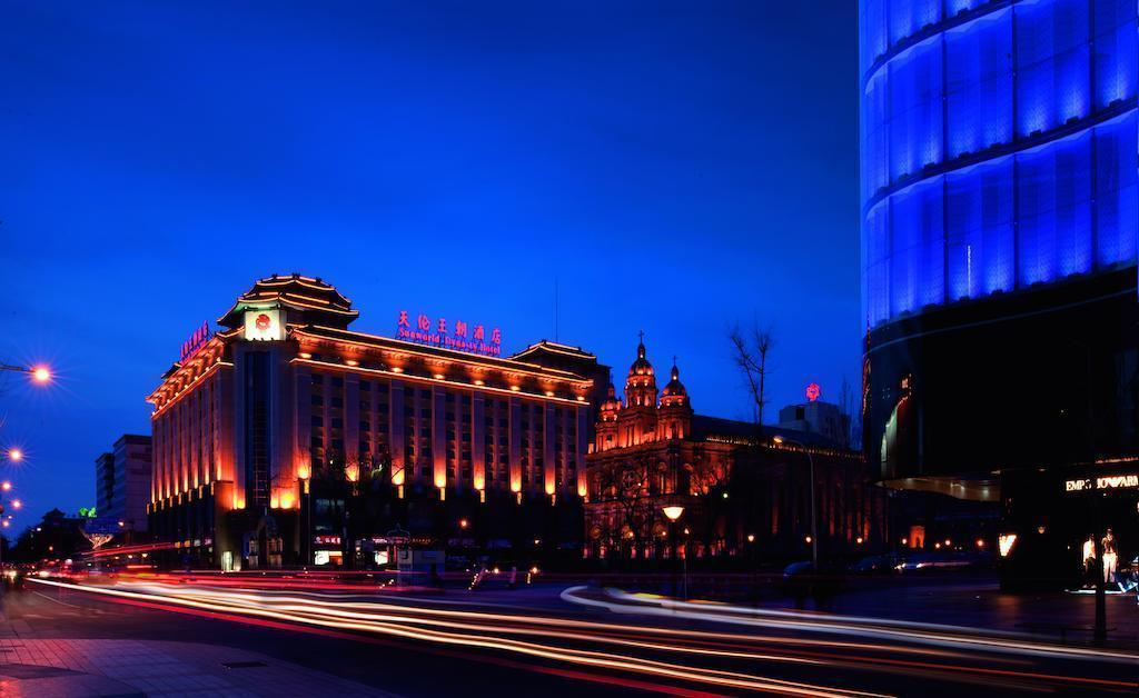 Sunworld Dynasty Китай Пекин
