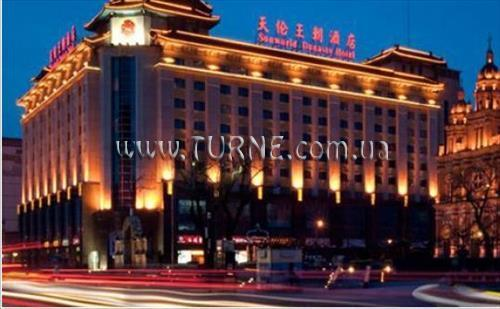 Фото Sunworld Dynasty Пекин