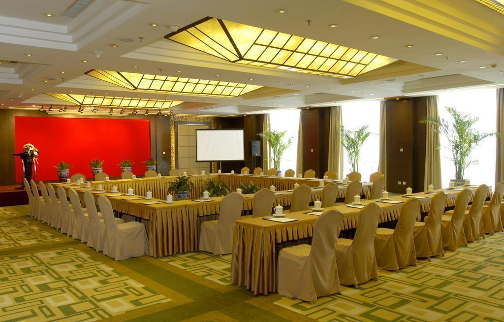 Фото Xiyuan Hotel