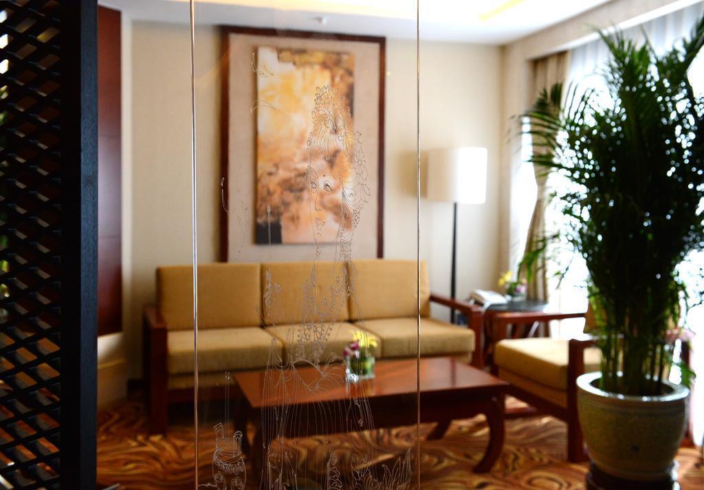 Отель Xiyuan Hotel Китай Пекин