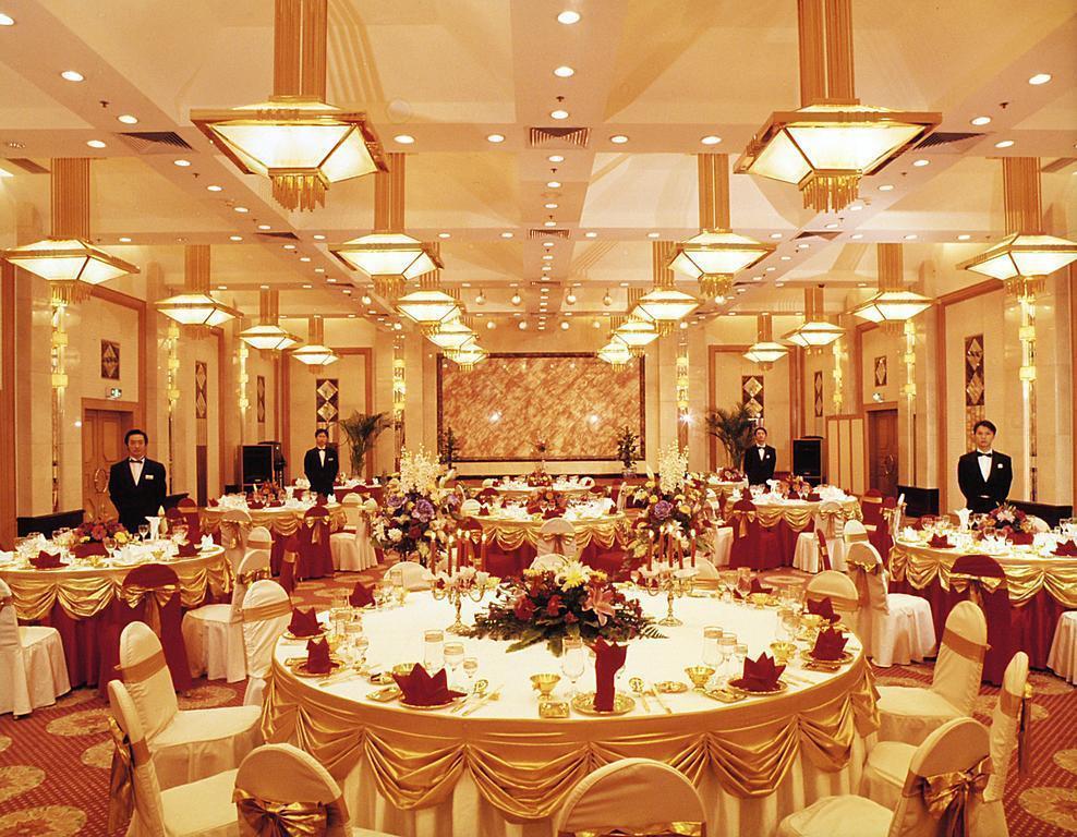 Отель Xiyuan Hotel Пекин
