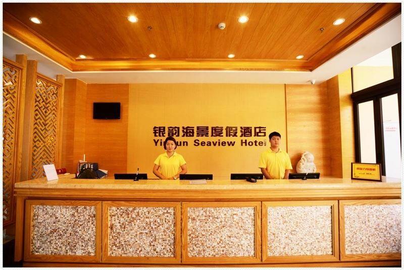 Фото Yin Yun Seaview Hotel