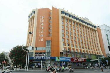 Harvest Sea View Hotel 4*, Китай, Санья, о. Хайнань