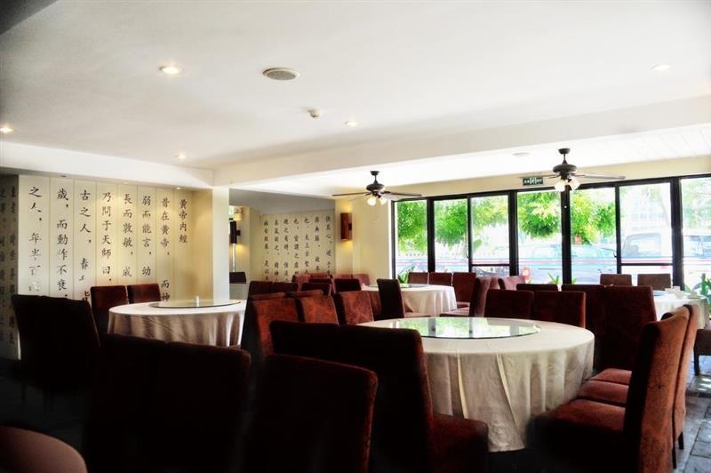Wan Bo Club (Sanya Wanbo Spa&Seaview Hill)