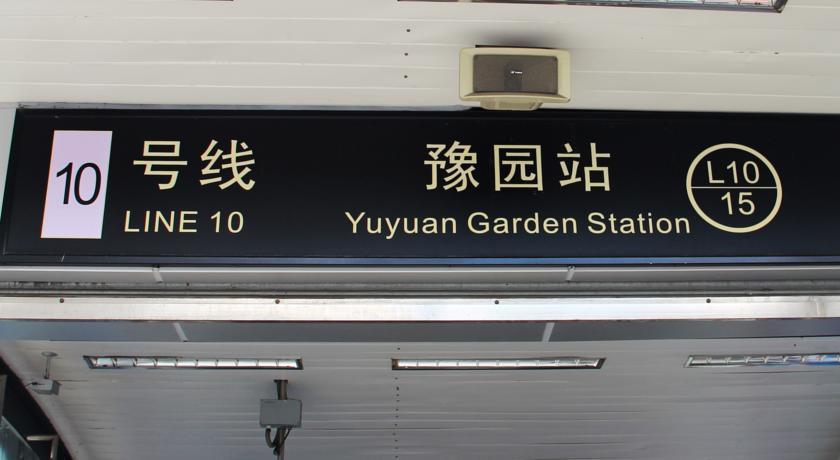Фото The Westin Bund Center Shanghai Китай