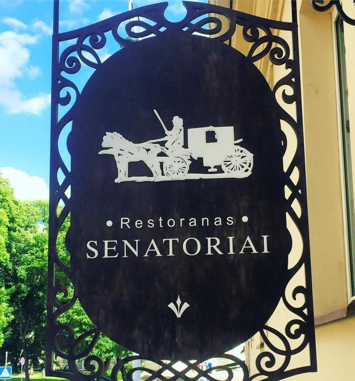 Отель Senatoriai Литва Вильнюс