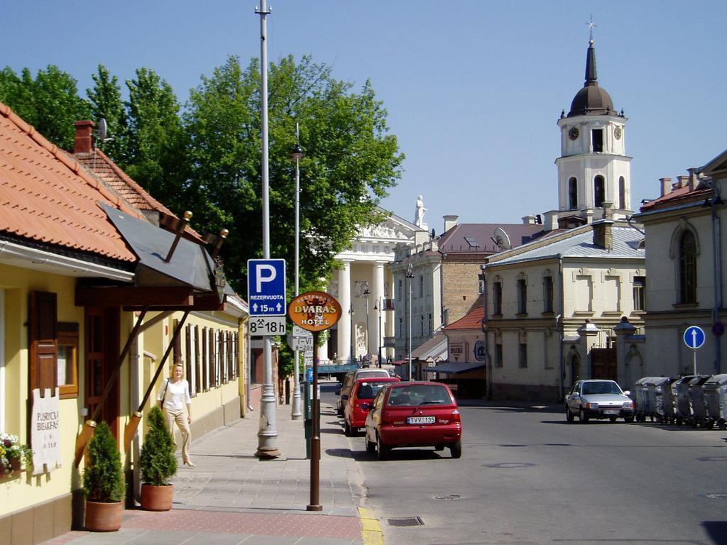 Dvaras - Manor House Литва Вильнюс