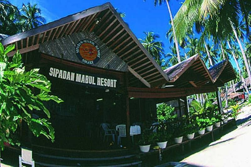 Фото Sipadan Mabul Resort