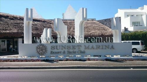 Фото Sunset Marina Resort & Yacht Club Канкун