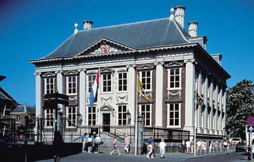 Отель Hampshire Meerdervoort Нидерланды Гаага