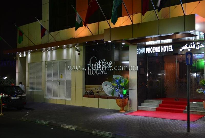 Phoenix Hotel Deira ОАЭ Дейра