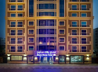 Bluebay Black Stone Hotel 4*, ОАЕ, Дубай