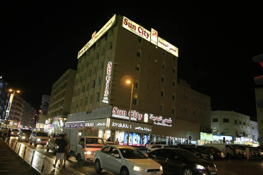 Sun City International ОАЭ Дубай