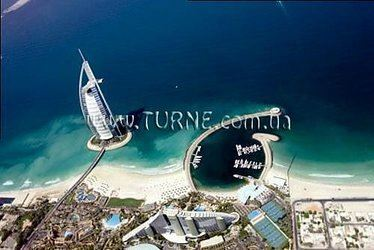 Fortune (Дубаи) 3*, ОАЭ, Дубай