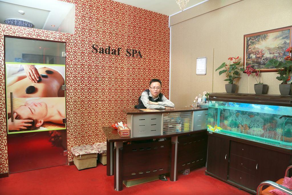 Фото Sadaf 3*