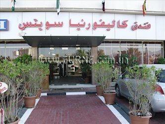California Hotel Fujairah 3*, ОАЭ, Фуджейра