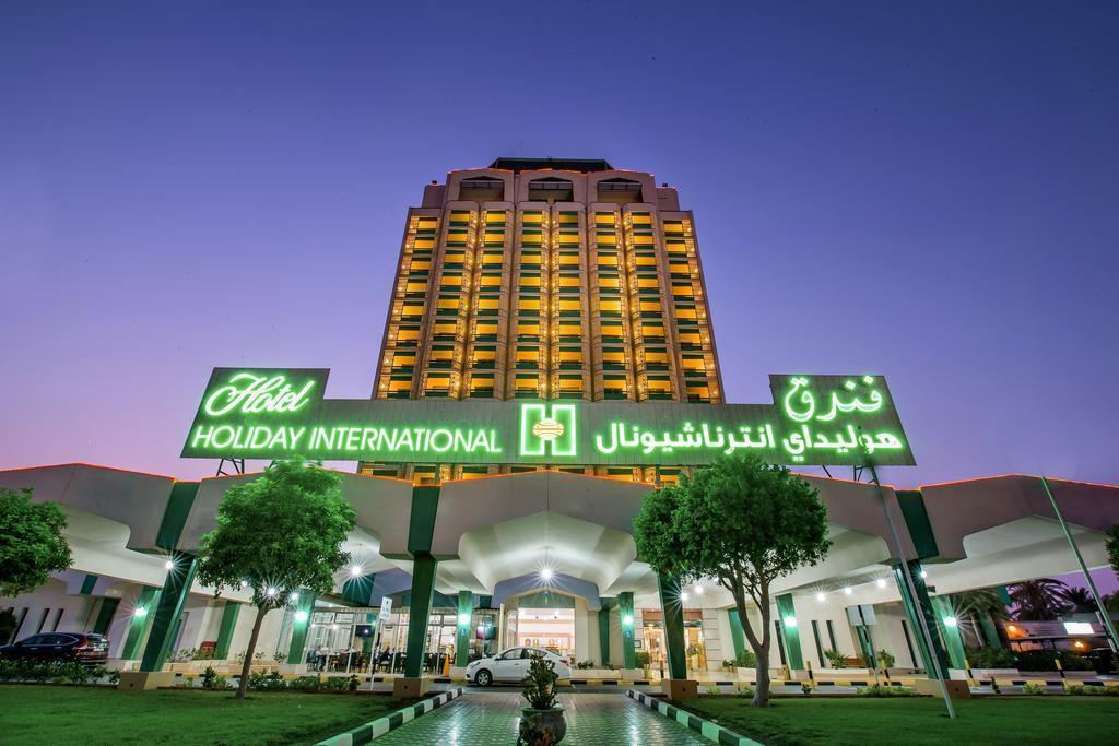 Фото Holiday International Hotel 4*