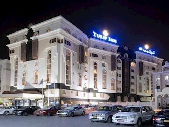 Tulip Inn Muscat 4*, Оман, Маскат