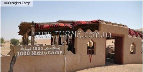 Отель 1000 Nights Camp Вахибе