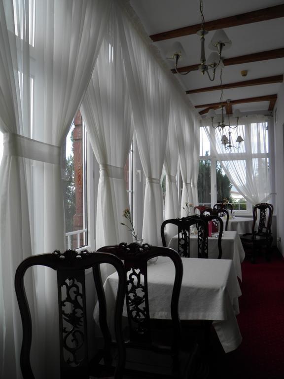 Фото Hotel Rezydencja Польша