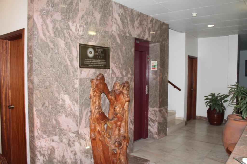 Фото Do Centro Мадейра