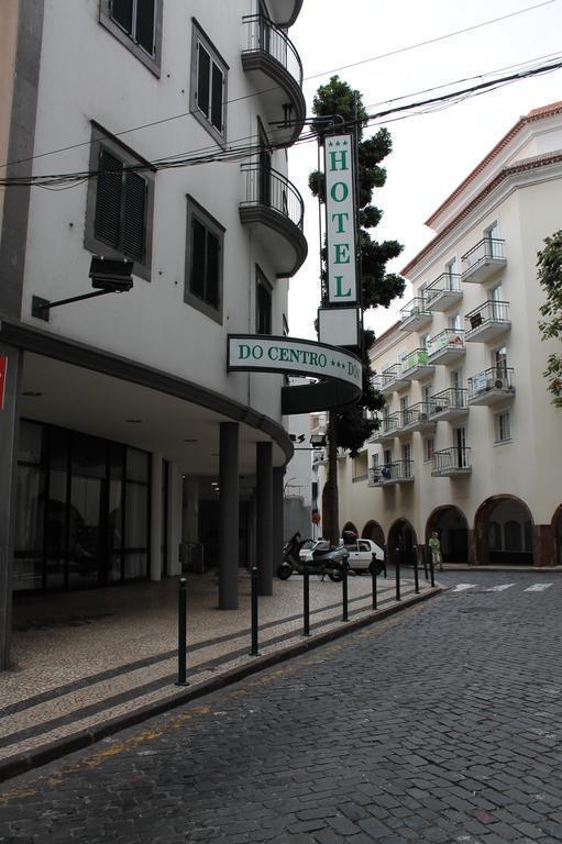Фото Do Centro