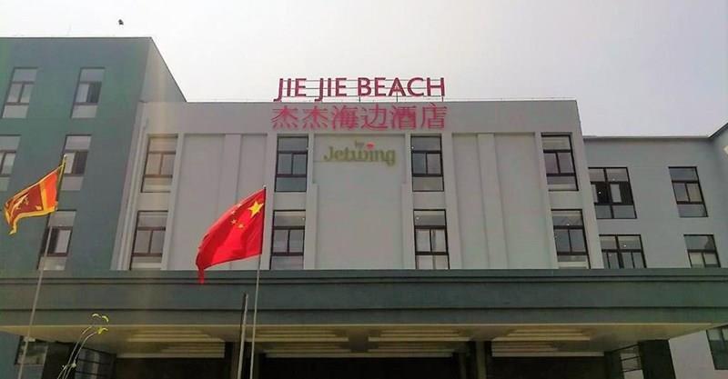 Фото Jie Jie By Jetwing 5*
