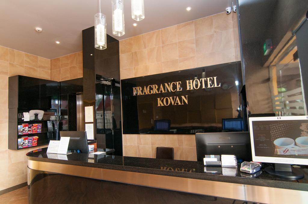 Фото Fragrance Hotel - Kovan 2*