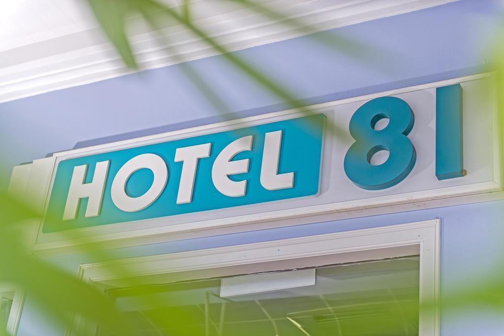 Фото Hotel 81 Cosy 2*