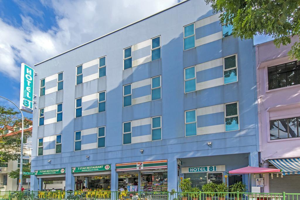 Фото Hotel 81 Kovan 2*