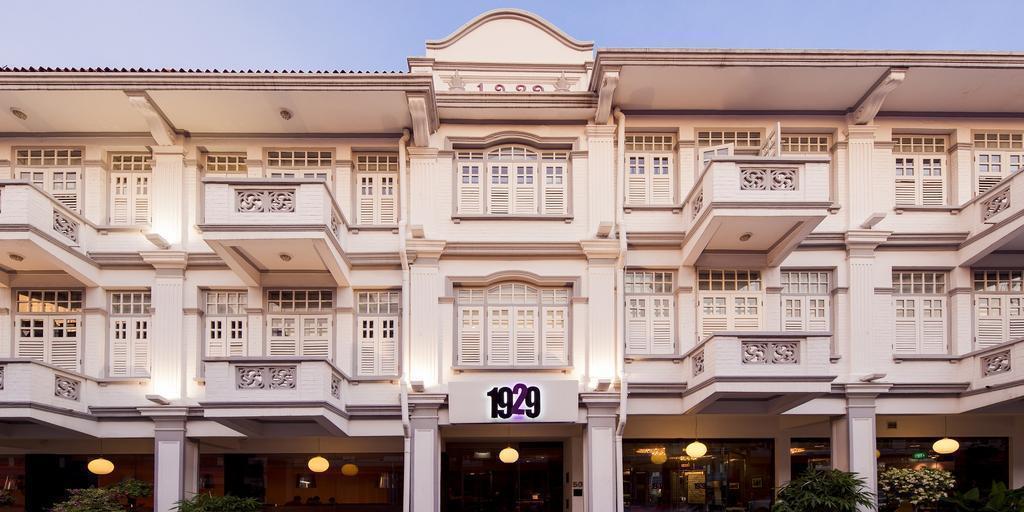 Фото Hotel 1929 3*